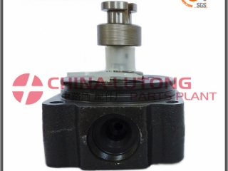 distributor head sale 146401-2120 use for NISSAN rotor head assembly