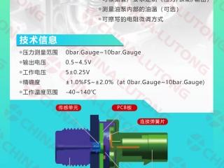 2kd common rail pressure sensor-delphi common rail pressure sensor