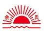 Chengdu Yu Vacuum Electronic Materials company in China